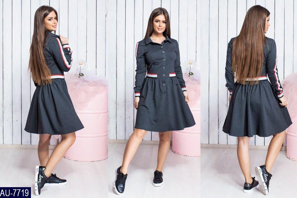 Платье женское Двух нитка + резинка декор. Размеры S, M, L, XL