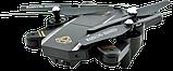 Квадрокоптер Phantom D5HW c WiFi Камерой - Складывающийся Корпус, фото 5