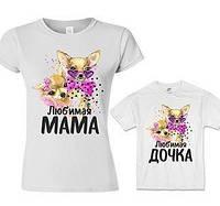 Фэмили луки для мамы и дочки