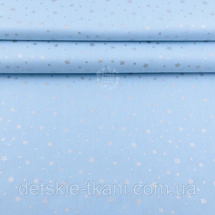"""Поплин шириной 240 см с глиттерным рисунком """"Серебряное созвездие"""" на голубом (№2086)"""