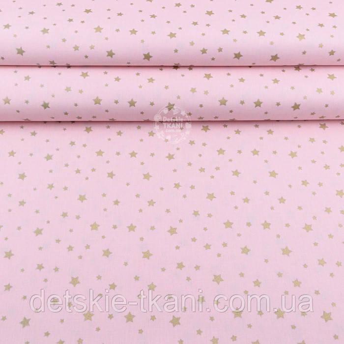 """Поплин шириной 240 см с глиттерным рисунком """"Золотое созвездие"""" на розовом (№2085)"""