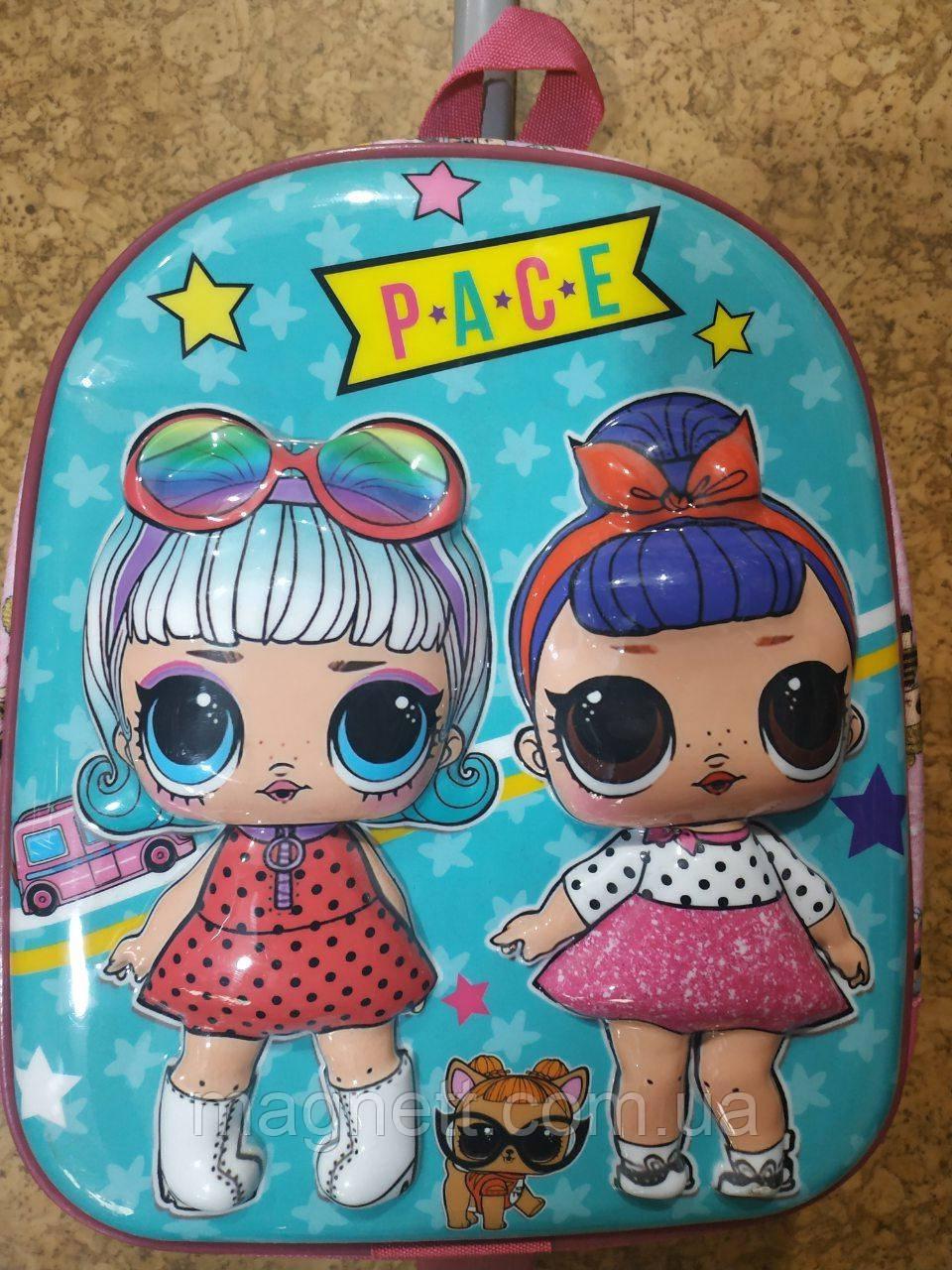 Детский мини чемодан - рюкзак L.O.L.