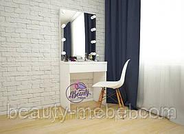 Комплект высокий гримерный столик + стул на буковых ножках