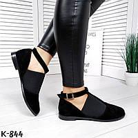 Женски черные замшевые туфли с резинкой Brask, фото 1