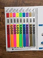 Контрольные браслеты с штрих- кодом