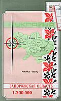 Топографическая карта Запорожской области 1:200 000