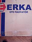 Радиатор охлаждения ERKA, Богдан А 091., фото 3