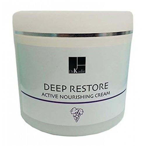 Ночной лечебный осветляющий крем Дип Рестор Dr. Kadir Deep Restore Active Night Treatment Cream 250мл 909