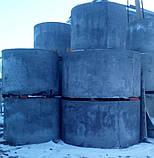 Кільця  бетонні КС10.9 каналізаційні АРМОВАНІ  1 метр, фото 2