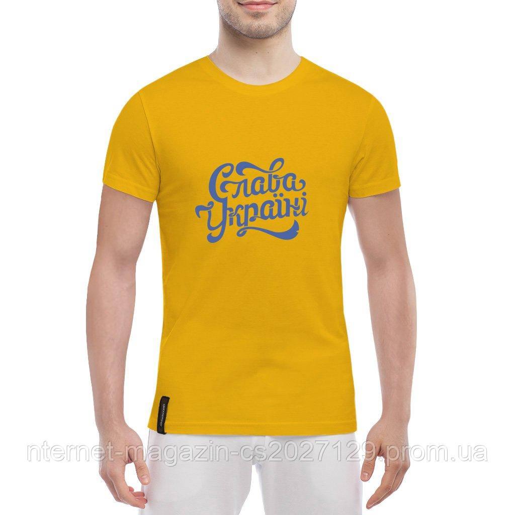Патріотична футболка Слава Україні!