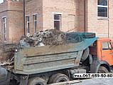 Вивезення будівельного сміття Газель, Зіл, КаМаЗ, фото 4
