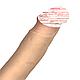 Вибратор реалистик FleshX 6.5 Vibrator I, фото 3