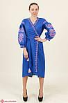 Стильное женское вышитое платье на запах с поясом, фото 2
