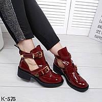 Кожаные демисезонные ботиночки в стиле Diezzzl, фото 1