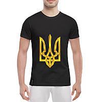 Футболка с тризубом (Герб Украины золотой), фото 1