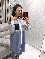 Рубашка платье женская стильная удлиненная в полоску с карманом Bvv310, фото 1