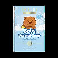 Детское натуральное мыло для мальчиков THALIA, 100г