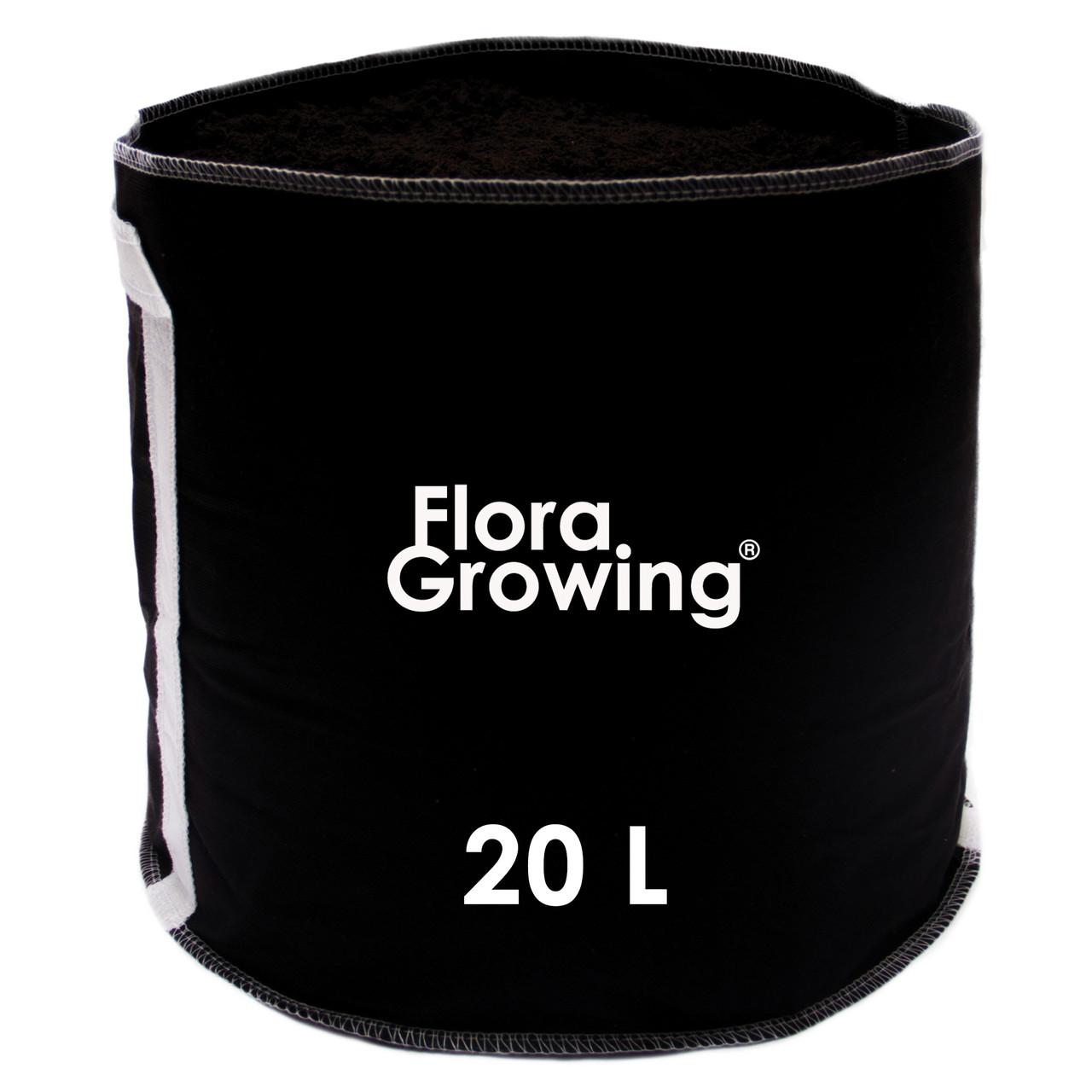 Grow Bag 20 л - Агротекстильный горшок 31х31 см