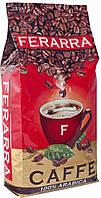 Кава в зернах TM FERARRA , 1 кг, Arabica 100%
