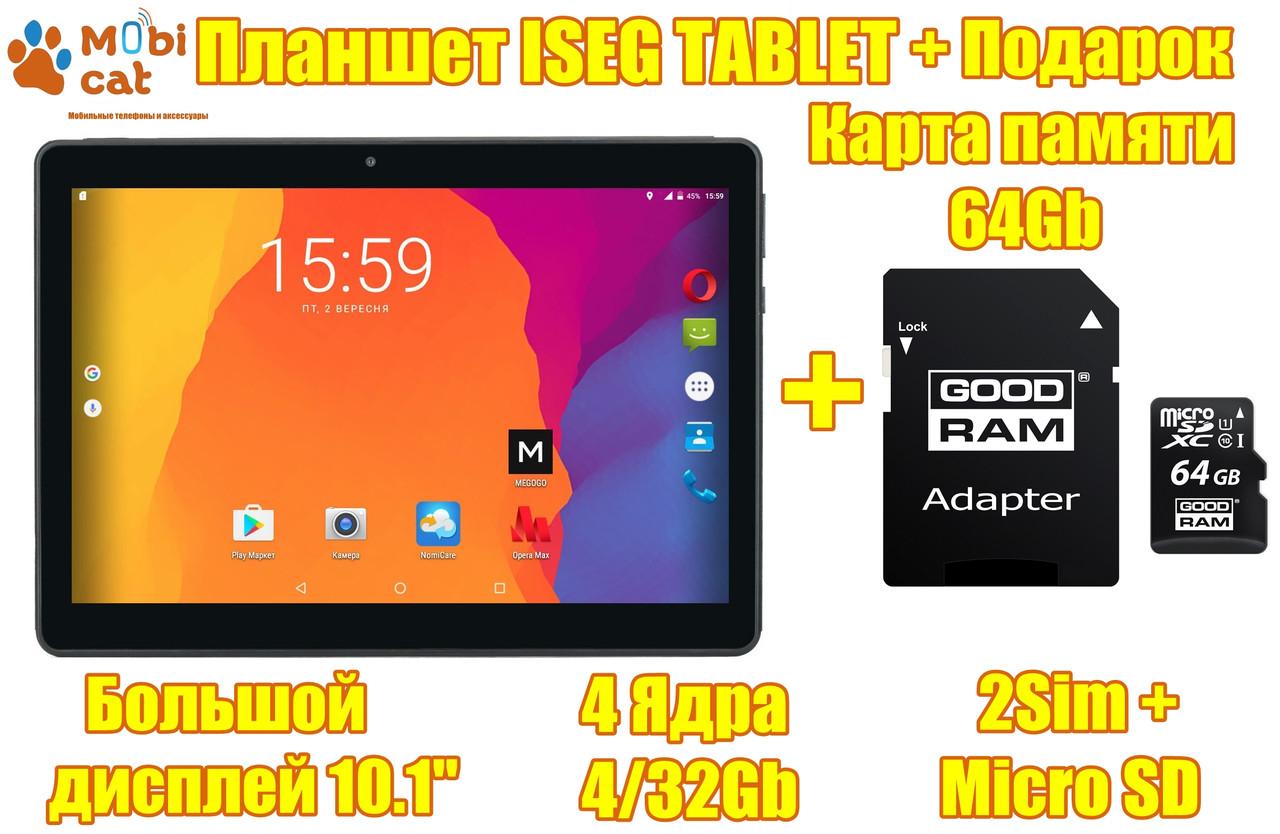 """Iseg Tablet K1001SP 10.1"""" 2Sim 4/32Gb доступный планшет с отличными характеристиками"""
