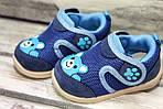 """Кроссовки """"Мишка"""" для мальчика, синие 18, 20 - Jong.Golf"""