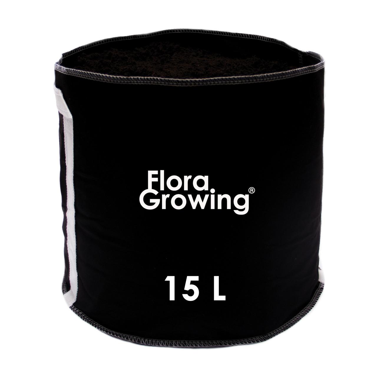 Grow Bag 15 л - Агротекстильный горшок