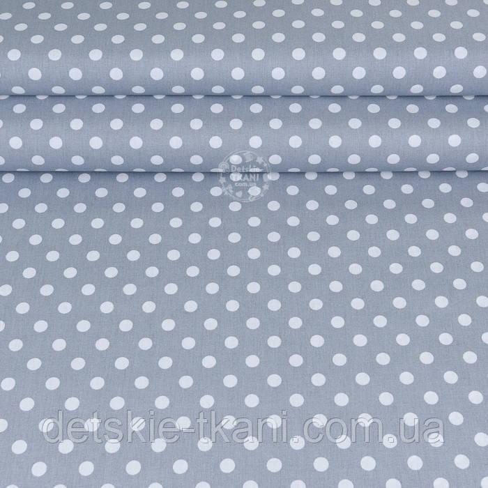 """Ткань шириной 240 см """"Горошек 9 мм"""" белый на графитовом №2070"""