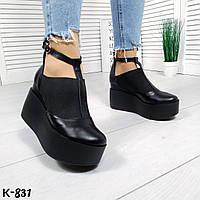Женские кожаные черные туфли на танкетке Lucky, фото 1