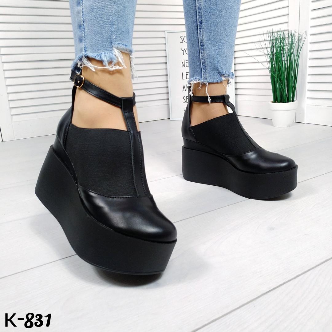 Женские кожаные черные туфли на танкетке Lucky