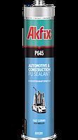 Полиуретановый герметик (авто) Akfix P645 310 мл  СЕРЫЙ