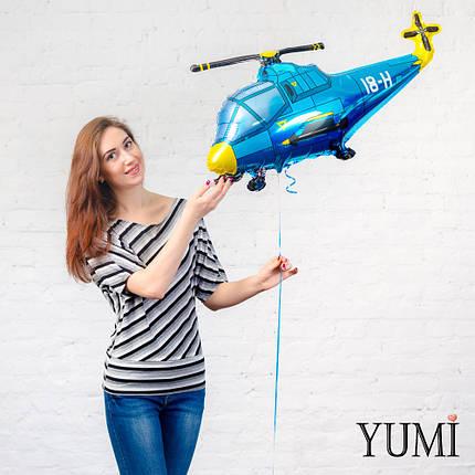 Фольгированный шар с гелием вертолет синий, фото 2