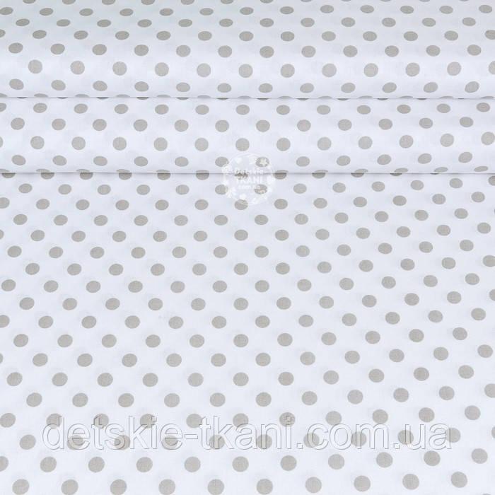 """Тканина шириною 240 см """"Горошок 9 мм"""" пісочно-бежевий на білому №2069"""