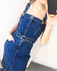 Стильный джинсовый сарафан, фабричный Китай, размеры S, M, L. Отличное качество