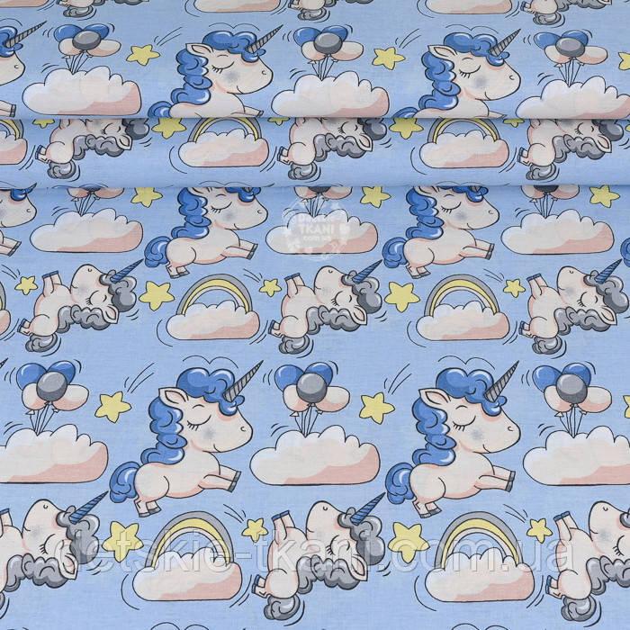 """Ткань шириной 240 см """"Единороги с облакам"""" на голубом №2066"""