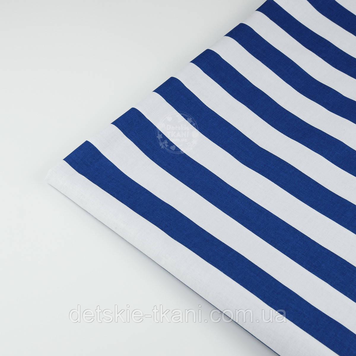 Лоскут ткани синей полоской 25 мм на белом (№1346)