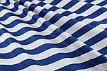 Лоскут ткани синей полоской 25 мм на белом (№1346), фото 2