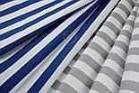 Отрез ткани синей полоской 25 мм на белом №1346, фото 3