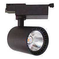 LYON-24 светильник трековый, фото 1