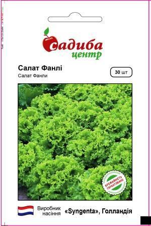 Гибрид листового зеленого салата типа Батавия Фанли, Syngenta семена в пакетиках 30 семян (Садыба Центр)