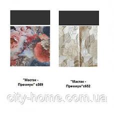 Качели садовые «Мастак-Премиум» мебельная ткань, фото 2