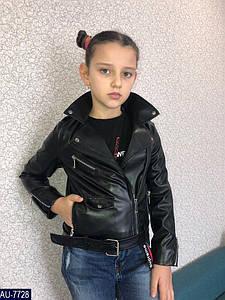 Детская куртка-косуха. Искусственная кожа, подклад леопард. Размеры 98-110