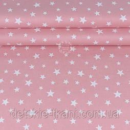 """Ткань шириной 240 см """"Звёздная россыпь"""" белая на розово-пудровом №2060"""
