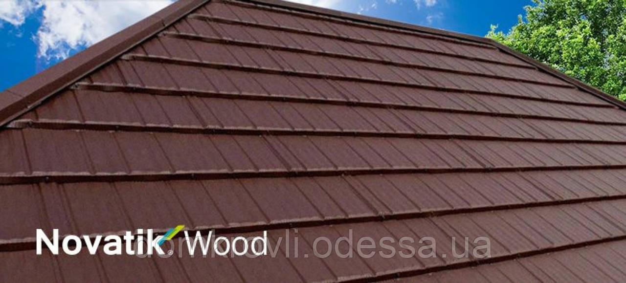 Модульная металлочерепица Novatik Wood коричневый