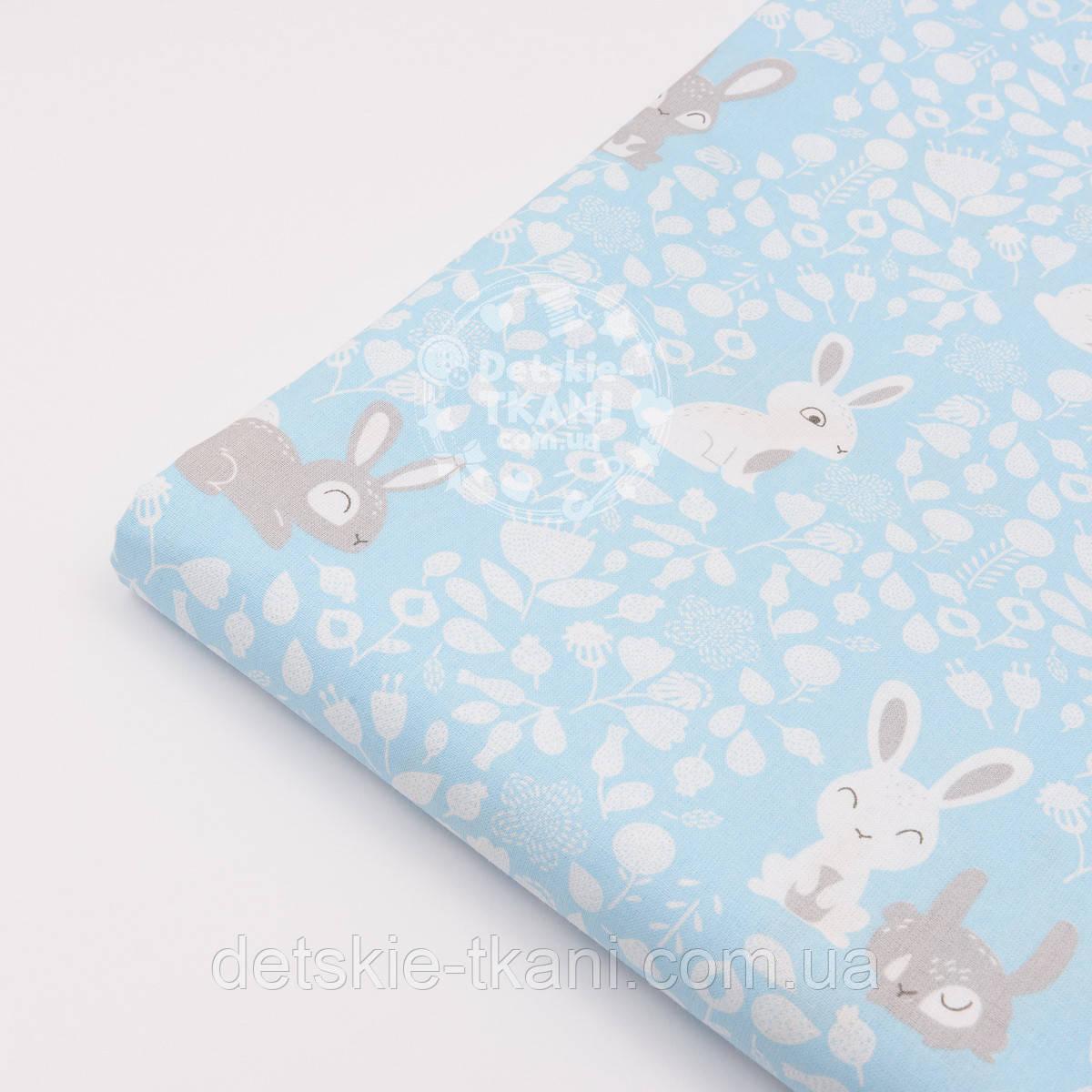Лоскут ткани с белыми и серыми кроликами на голубом фоне (№ 1478)