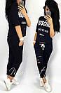 Женский костюм MOSCHINO люксовая реплика батал до 56 р, фото 8