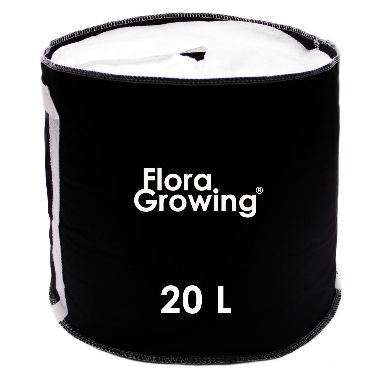Grow Bag 20 л - Агротекстильный горшок