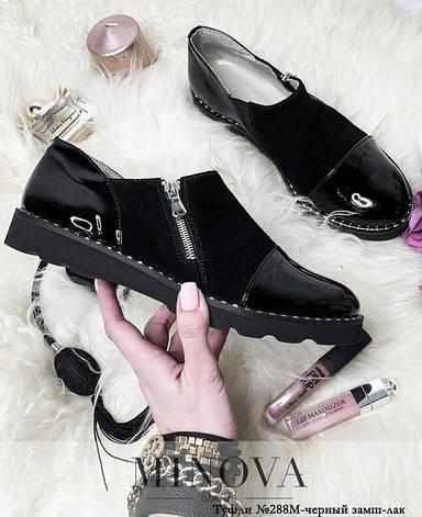 Туфлі жіночі замшеві розміри: 36-42, фото 2