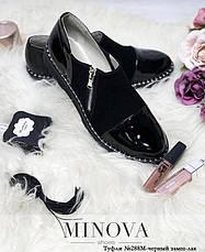Туфлі жіночі замшеві розміри: 36-42, фото 3