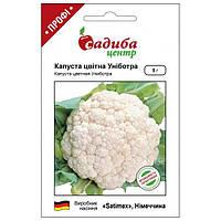 Семена капусты цветной Униботра 5г Satimex Сатимекс