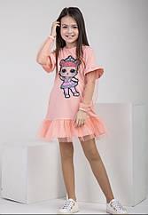 Шикарное детское платье Лола с куколкой LOL Размеры 122- 134  Тренд сезона